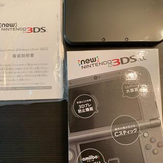 ニンテンドー3DS - 「Newニンテンドー3DS LL メタリックブラック」