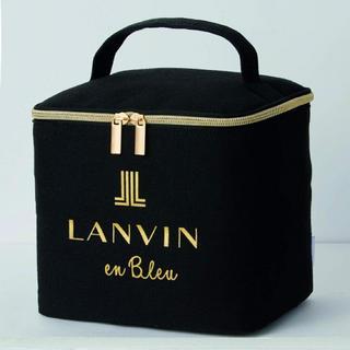 ランバンオンブルー(LANVIN en Bleu)のLANVIN en Bleu 付録(ポーチ)