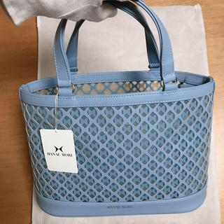ハナエモリ(HANAE MORI)の新品 モリハナエ クレール ポーチ付き手提げトート小(ハンドバッグ)