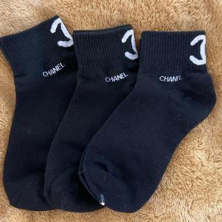 CHANEL - 新品未使用 バックロゴ靴下 3点