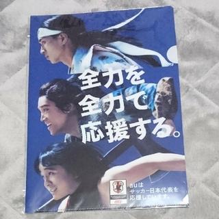 エーユー(au)のau三太郎 クリアファイル(男性タレント)