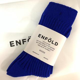 ENFOLD - エンフォルド  ENFOLD リブソックス 今季