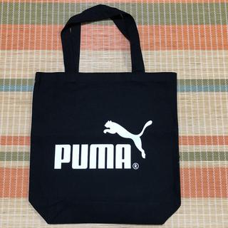 プーマ(PUMA)の【新品・未使用】PUMA トートバッグ(トートバッグ)