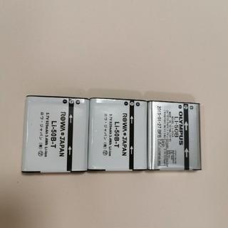 オリンパス(OLYMPUS)のOLYMPUS 充電バッテリー 充電器(バッテリー/充電器)