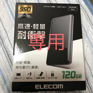 エレコム(ELECOM)のSSD 120GB ELECOM(PC周辺機器)