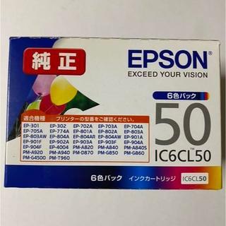 EPSON - EPSON エプソン 純正 インク 6色パック 50 IC6CL50