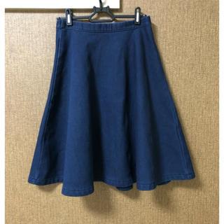 ユナイテッドアローズ(UNITED ARROWS)のユナイテッドアローズ スカート(イエナ、ICB、ビームス、セオリー、23区)(ひざ丈スカート)