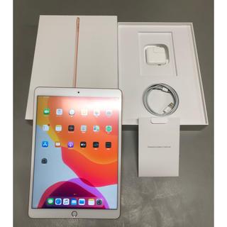 Apple - iPad Air3 64GB Wi-Fi ゴールド 送料無料