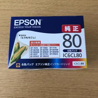 EPSON - エプソン 純正インクカートリッジ 80