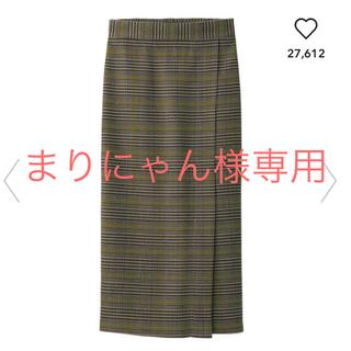 ジーユー(GU)のGU  ナローミディスカート(チェック) グレー サイズS(ひざ丈スカート)