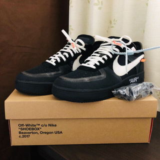 NIKE - air force 1 off-white