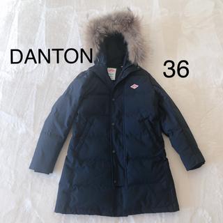 ダントン(DANTON)の送料込‼︎ダントン DANTON ダウンコート レディース 36(ダウンコート)