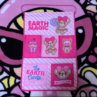 EARTHMAGIC - ウォールポケット