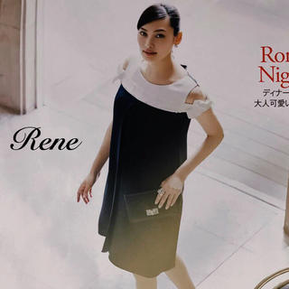 René - 【Rene】2017年雑誌掲載リボンパールワンピース