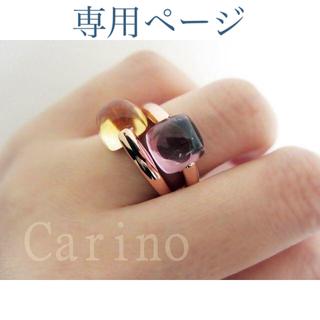専用ページ アメジスト シトリンの⑦2本分(リング(指輪))