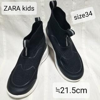 ZARA KIDS - 美品 ZARABOYS ザラボーイズ ハイトップスニーカー 黒 ZARA ザラ
