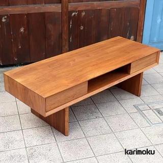カリモクカグ(カリモク家具)のカリモク◆TT4455◆ウォールナット材◆引き出し付◆センターテーブル/机(ローテーブル)