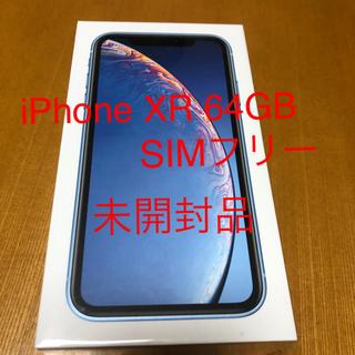 iPhone - iPhone XR 64GB simフリー