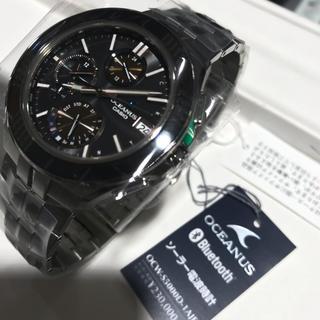 セイコー(SEIKO)のセイコーsbxc041(腕時計(アナログ))