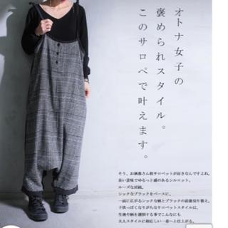 antiqua - 新品2way サロペスカート パンツ
