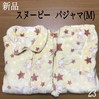 SNOOPY - タグ付き新品‼️ スヌーピー ふわもこパジャマ(M)