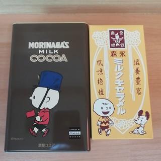 スヌーピー(SNOOPY)のスヌーピーミュージアム 森永キャラメルとココアセット(菓子/デザート)
