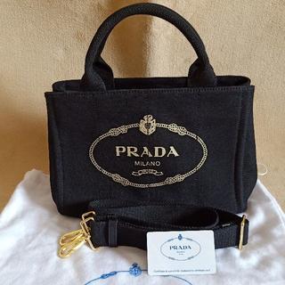 PRADA - プラダカナパトートバッグS