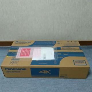 Panasonic - パナソニック DIGA DMR-BCW560 500GB ブルーレイレコーダー