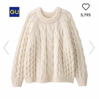 ジーユー(GU)の【GU】チャンキーケーブルセーター Sサイズ(ニット/セーター)