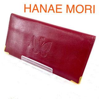 ハナエモリ(HANAE MORI)の❣️ HANAE MORI ハナエモリ 長財布 二つ折り レザー レッド❣️(財布)