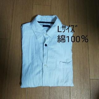 シャツ 長袖シャツ 白シャツ 綿100%(シャツ)