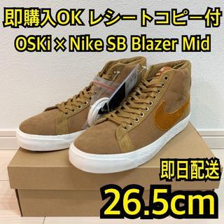 NIKE - 即購入OK 26.5cm オスキー ナイキSB ブレーザー ミッド  02