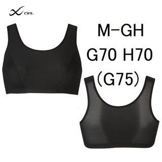 CW-X - 新品5830円 CW-X ワコール スポーツブラ M・G H(G70 H70