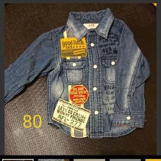 エーアーベー(eaB)のカッコいいデニムシャツ☆80 エーアーベー BeBe(Tシャツ)