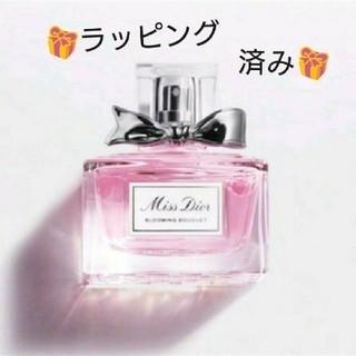 Dior - 早い者勝ち⚠新品✨大人気香水❤️ミスディオールブルーミングブーケ【30ml】