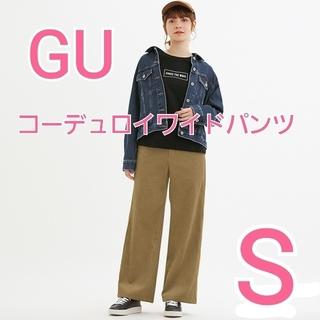 ジーユー(GU)のGU☘️コーデュロイワイドパンツ(カジュアルパンツ)