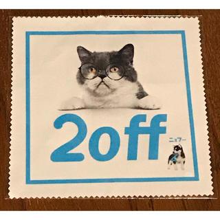 Zoff メガネクリーナー メガネ拭き 猫
