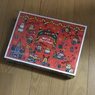 ミニオン(ミニオン)の専用★ミニオン アドベントカレンダー  ☆2019 USJ クリスマス(菓子/デザート)
