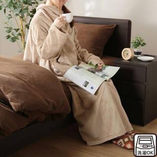 ニトリ(ニトリ)のニトリ 着る毛布(ルームウェア)