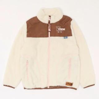 MOZ 切り替えボアジャケット 白 ホワイト 茶色 ブラウン 北欧 フィンランド(ブルゾン)
