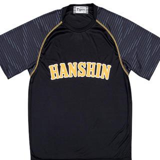 ハンシンタイガース(阪神タイガース)の阪神タイガース レプリカTシャツ(応援グッズ)