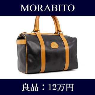 モラビト(MORABITO)の【限界価格・送料無料・良品】モラビト・ハンドバッグ(J002)(ハンドバッグ)