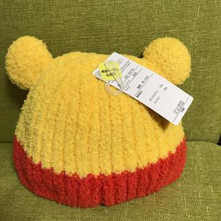 新品ディズニープーさんキッズ暖か帽子48〜50cm