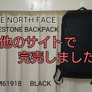 THE NORTH FACE - THE NORTH FACE  [ MILESTONE BACKPACK ]