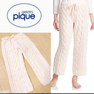 gelato pique - ジェラートピケ 美品 アラン編み パンツ ピンク 冬物ルームウェア