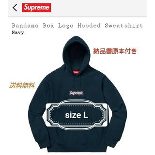 Supreme - Supreme box logo hooded bandana L 新品未使用品