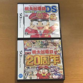 ニンテンドーDS - 桃鉄 DS 20周年 2本セット