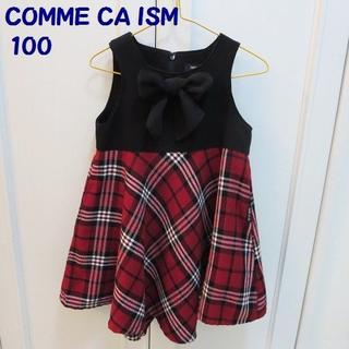 COMME CA ISM - コムサイズム チェック柄 切替ワンピース 100