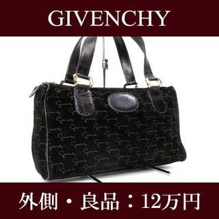 GIVENCHY - 【限界価格・送料無料・レア】ジバンシィ・ハンドバッグ(F028)