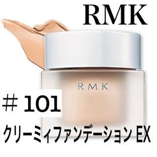 RMK - RMK クリーミィファンデーションEX #101